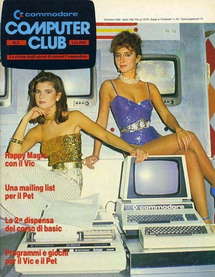 Обложка архивного компьютерного журнала