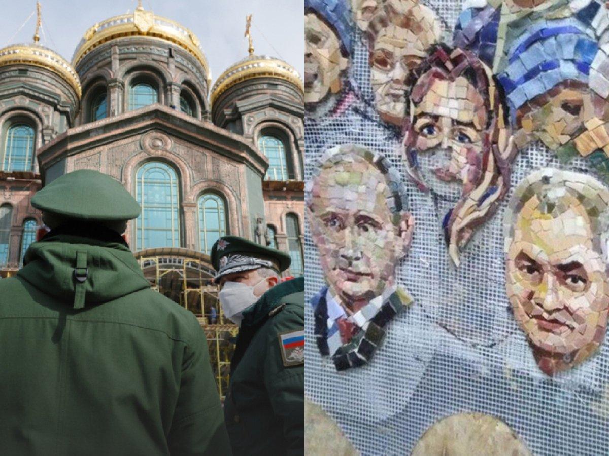 СМИ узнали о демонтаже мозаики с Путиным в храме ВС РФ и что будет вместо нее