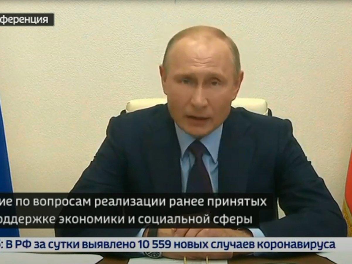 Путин провел совещание