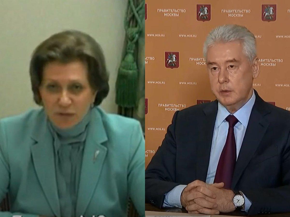 Попова и Собянин на видеосовещании с Путиным