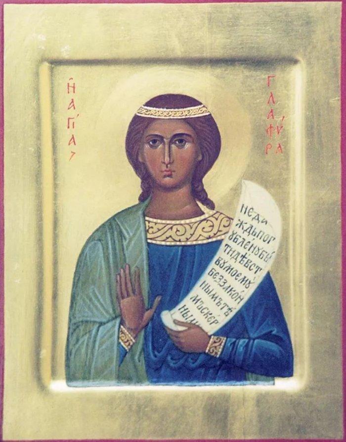 Глафира Горошница 9 мая