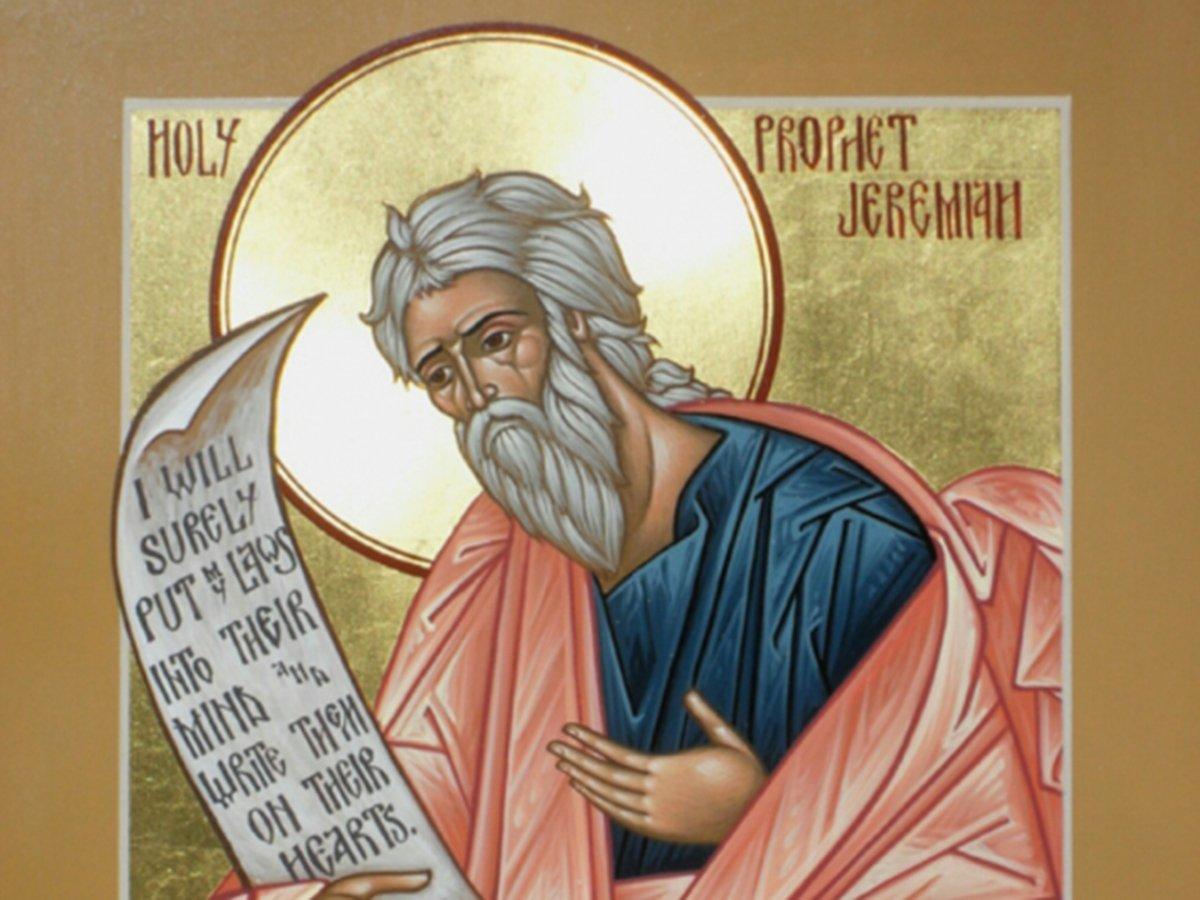 Еремей Запрягальник 14 мая