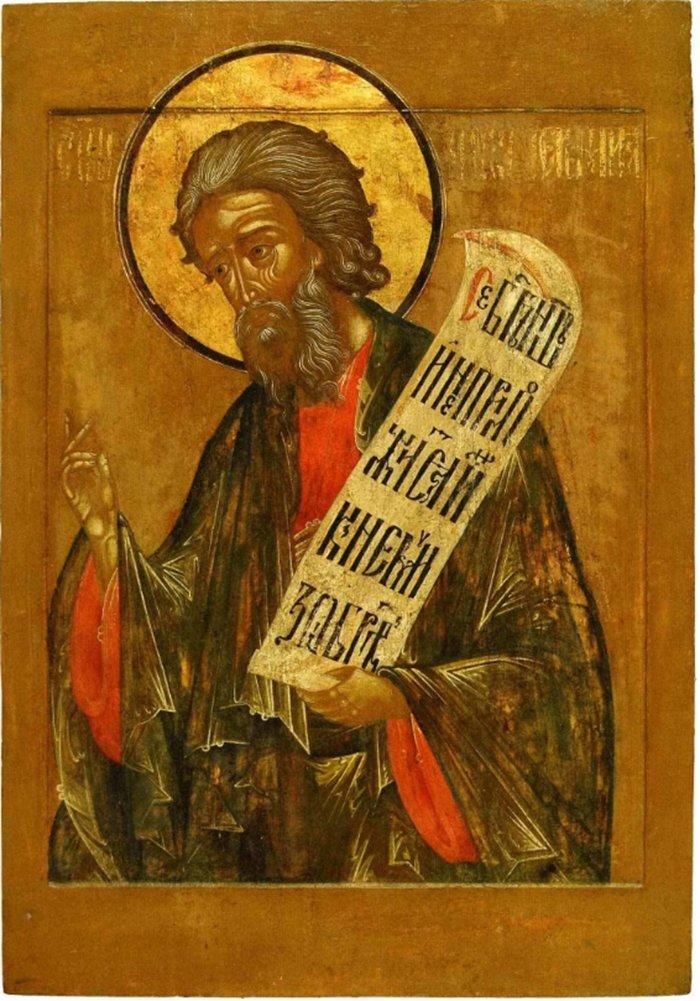 Еремей Запашник