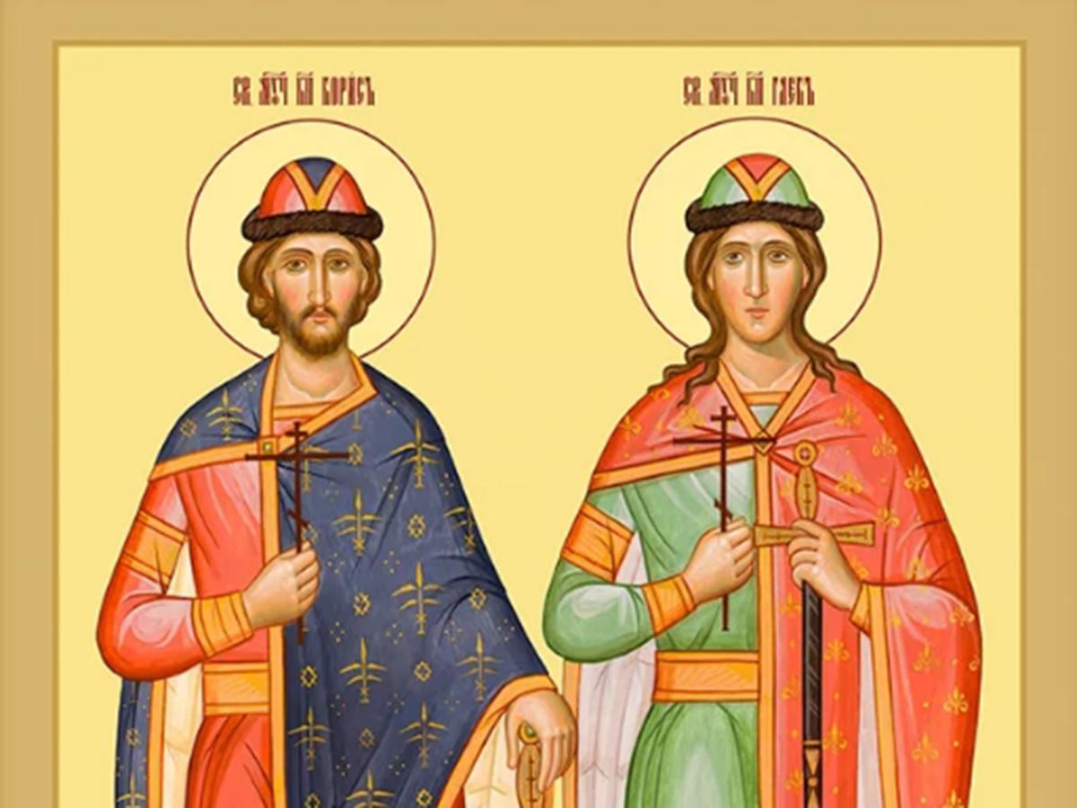 Борис и Глеб Сеятели 15 мая