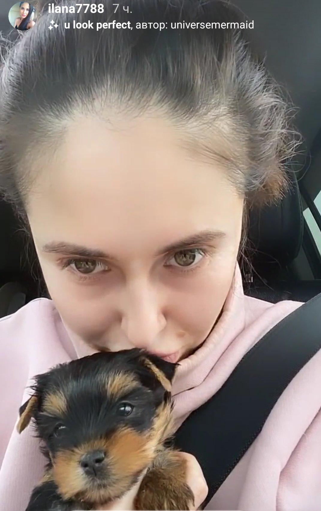 Илана Юрьева со щенком