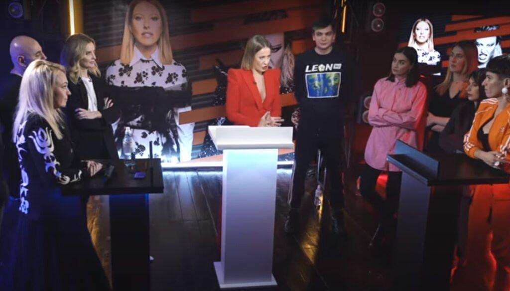 Новое шоу Собчак