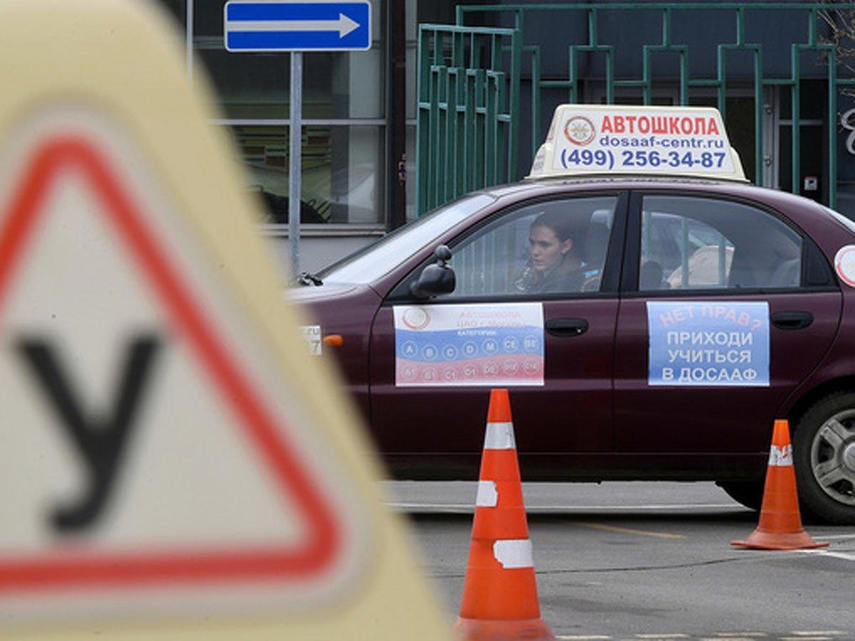 Российским автошколам угрожает банкротство