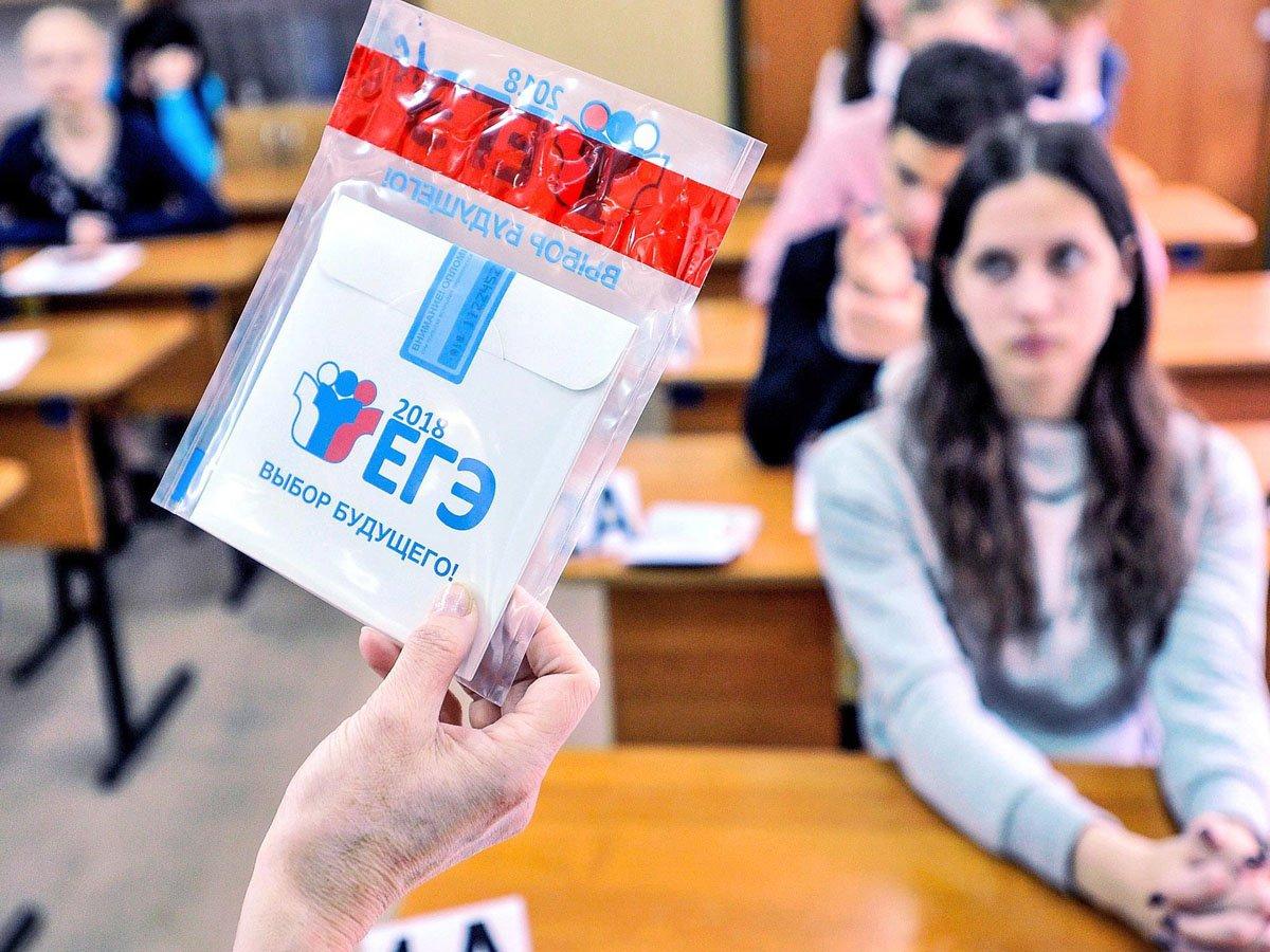 СМИ назвали новые правила проведения ЕГЭ