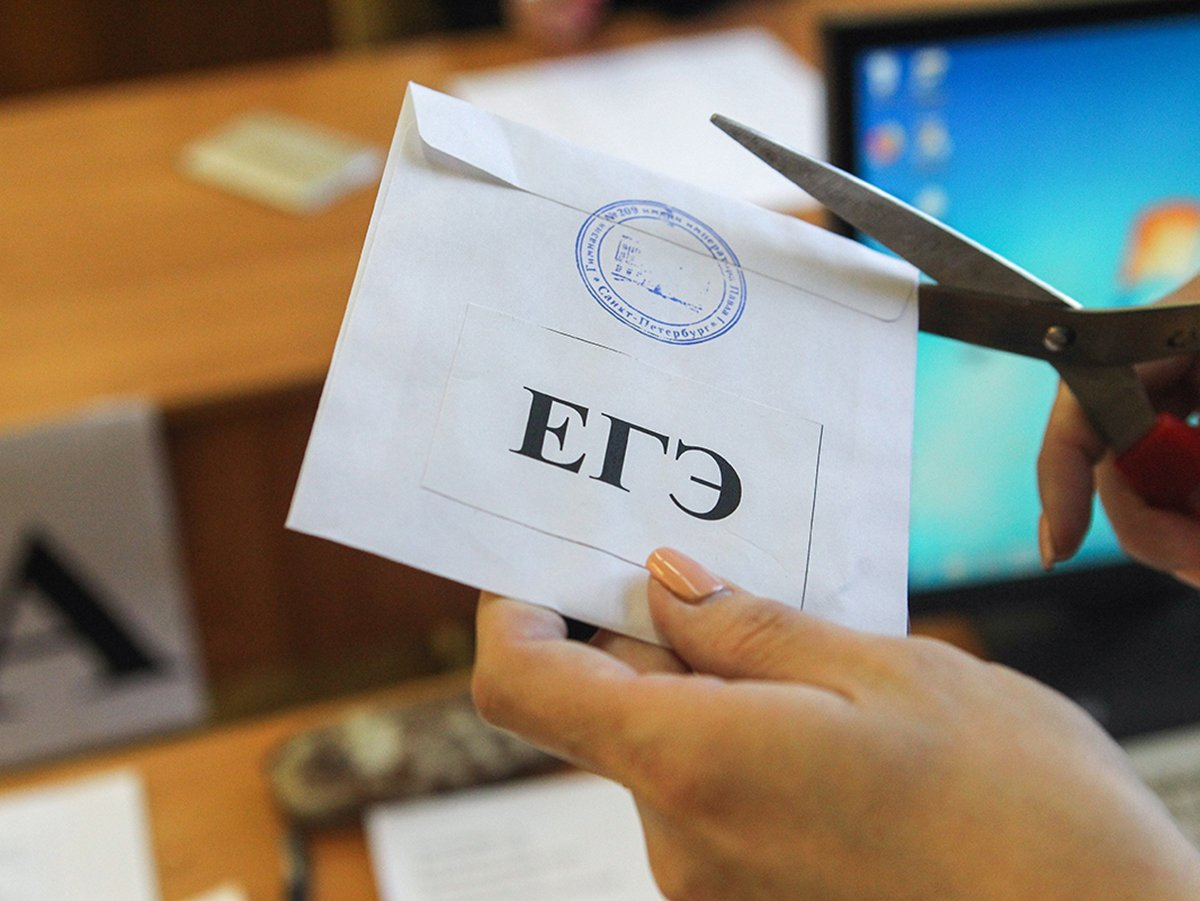 Отмена ЕГЭ в 2020 году
