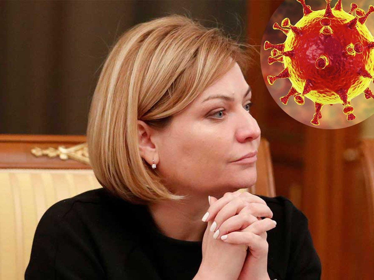 У министра культуры Ольги Любимовой нашли коронавирус
