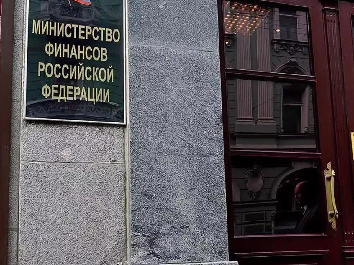 """Минфин оценил возможность раздачи """"вертолетных"""" денег россиянам"""