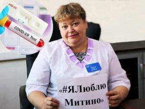 Главврач поликлиники в Москве умерла от коронавируса