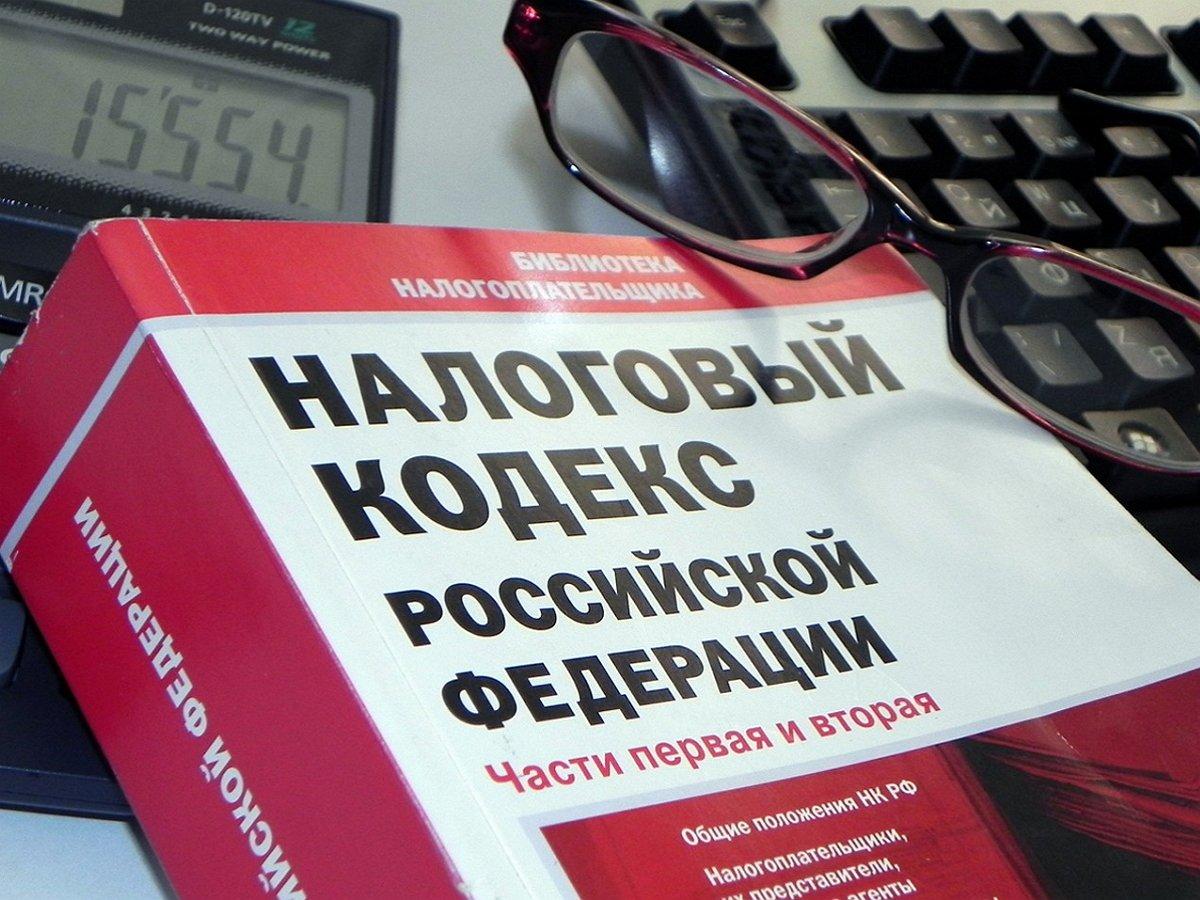 В России могут ввести