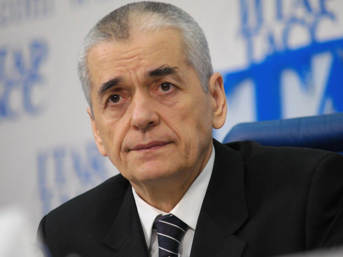 онищенко заявил о сроках снятия мер