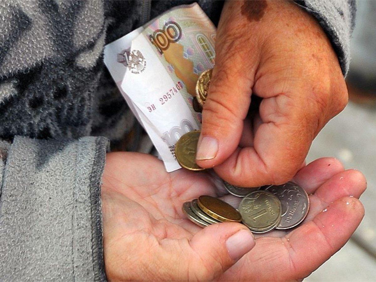 что измениться с 1 июня для пенсионеров в России