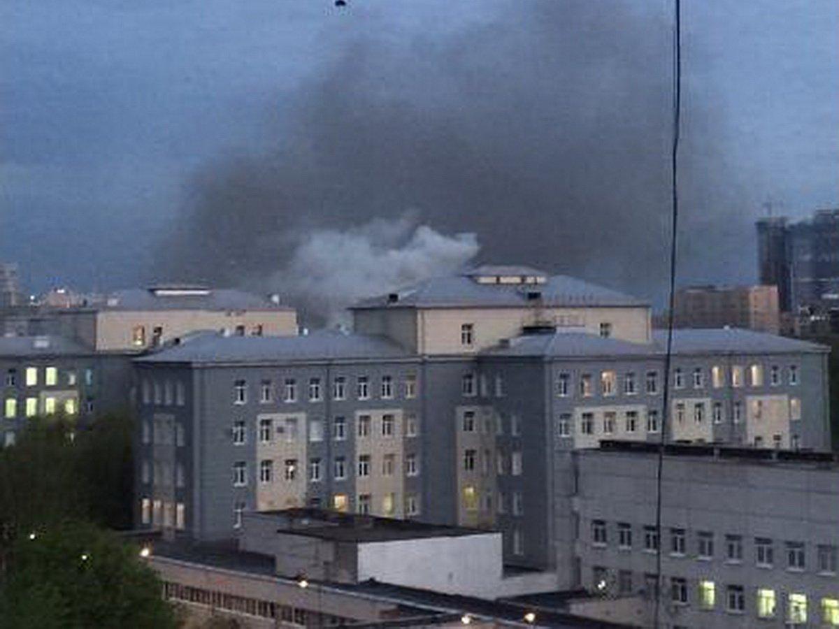 Пожар в больнице 50 в Москве