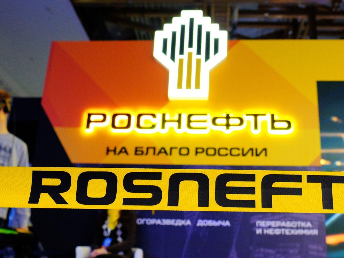 Роснефть требует с РБК 43 млрд рублей за заголовок