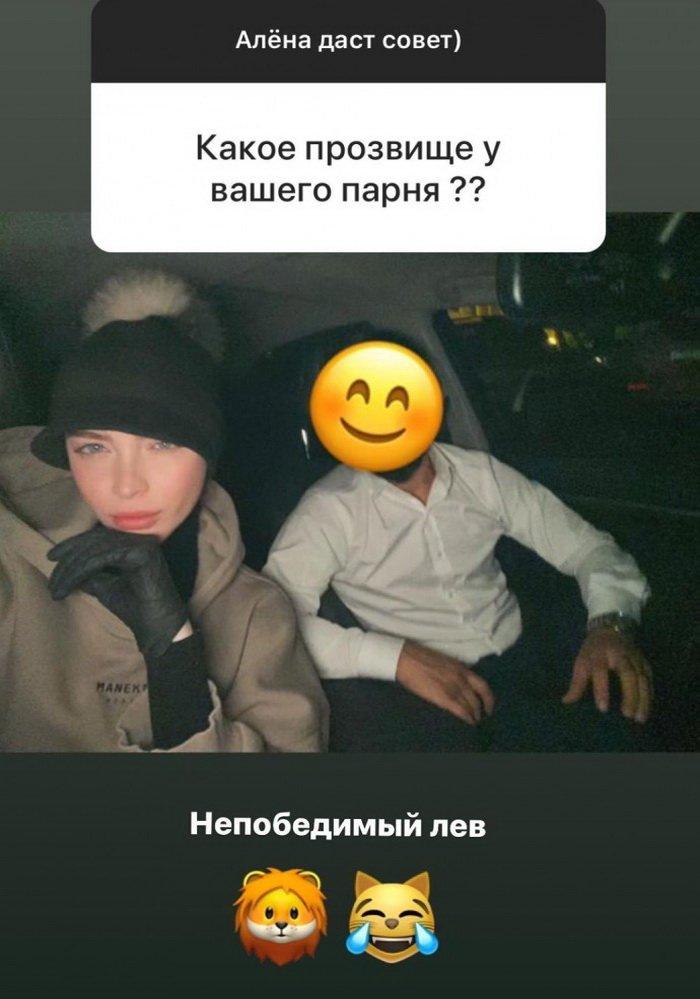 Возлюбленный Шишковой