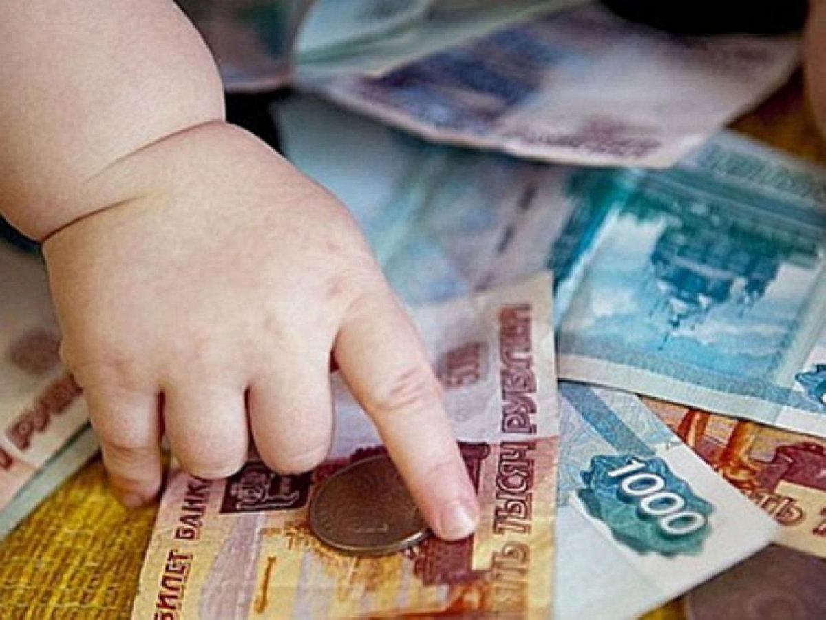 Урал путинские выплаты