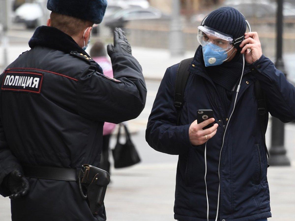 Личные данные нарушителей самоизоляции нашли в Сети