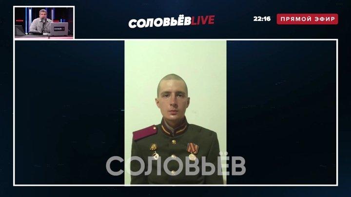 СМИ выяснили причину нервного срыва у солдата с парада Победы