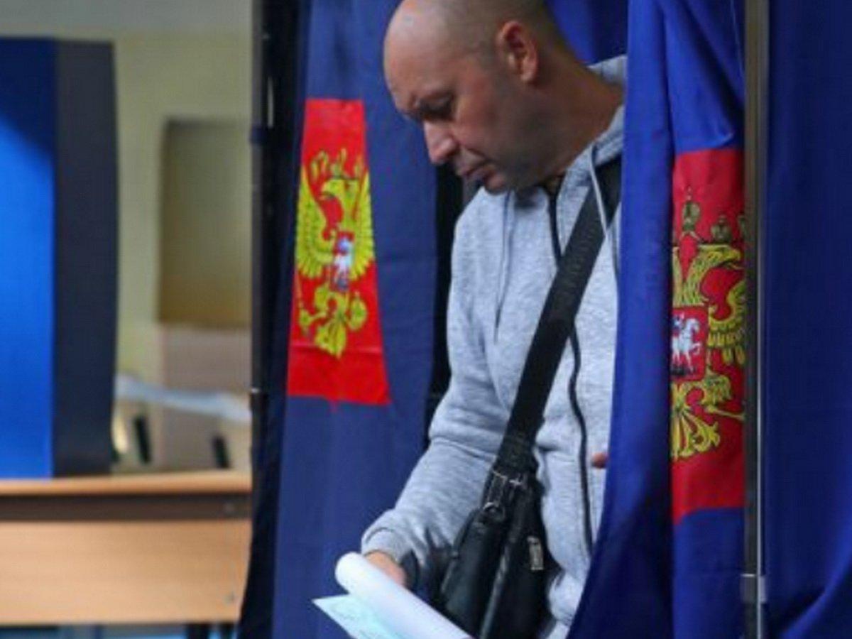 Розыгрыш во время голосования по поправкам Конституции