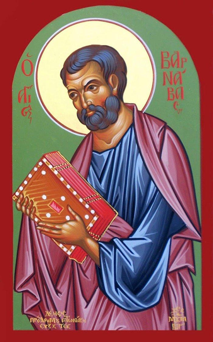 Апостол Варнава 23 июня