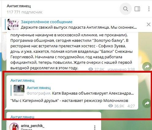 СМИ раскрыли нового молодого ухажера Екатерины Варнавы