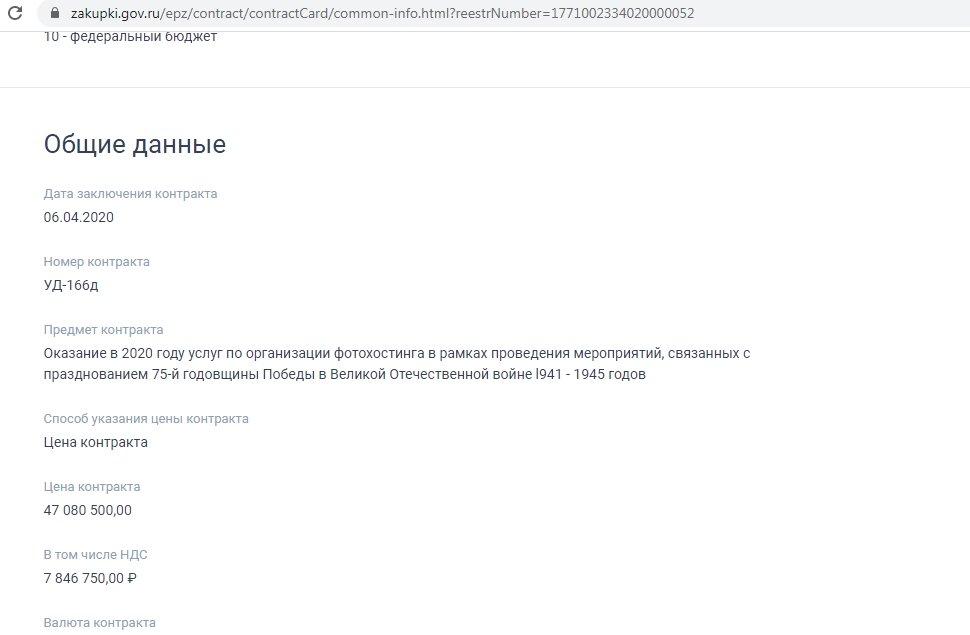 Навальный подсчитал, сколько стоит парад Победы 24 июня