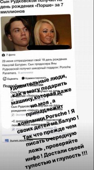 «Достали тупостью и глупостью»: Рудковская взбесилась из-за Porsche для сына