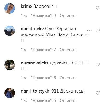 Больной раком Олег Тиньков заразился коронавирусом