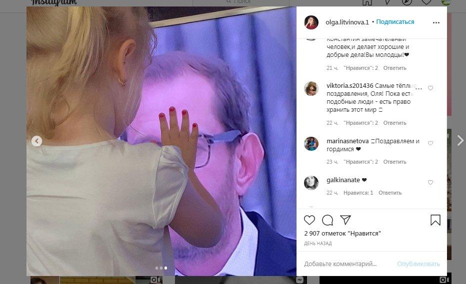 Жена Хабенского показала фото его подросшей дочери