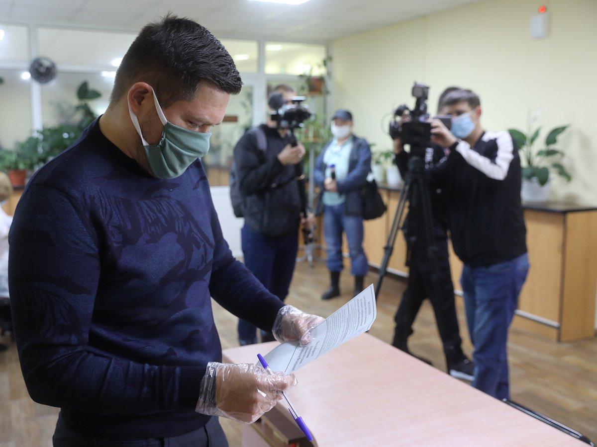 Голосование по Конституции России