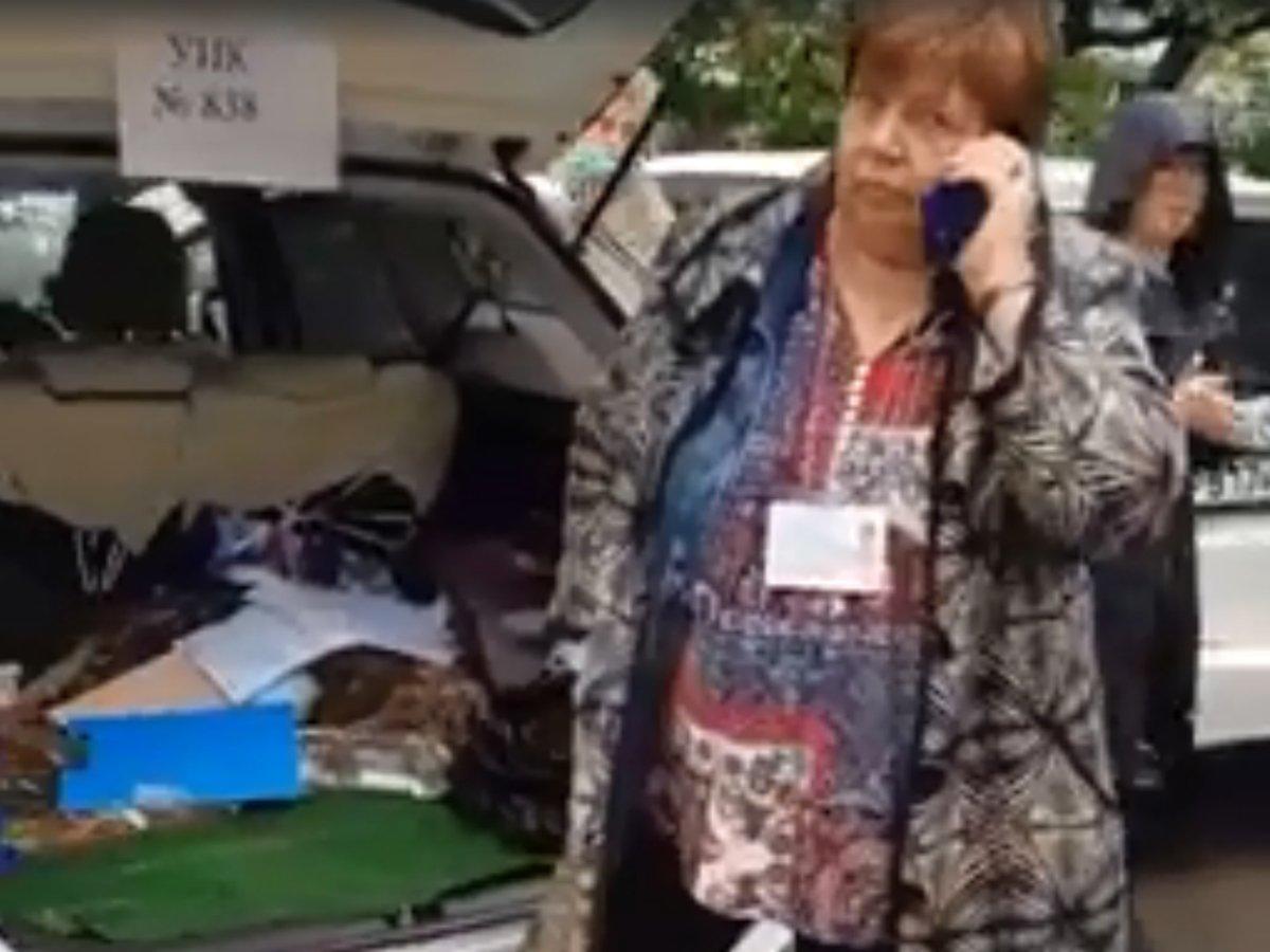 Голосование в багажнике