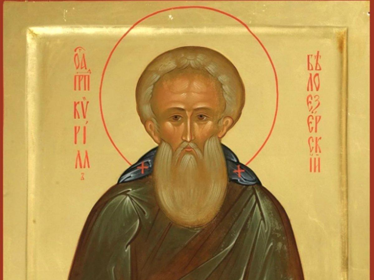 Кириллов день 22 июня