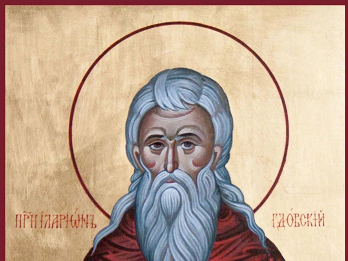 Ларион Пропольник