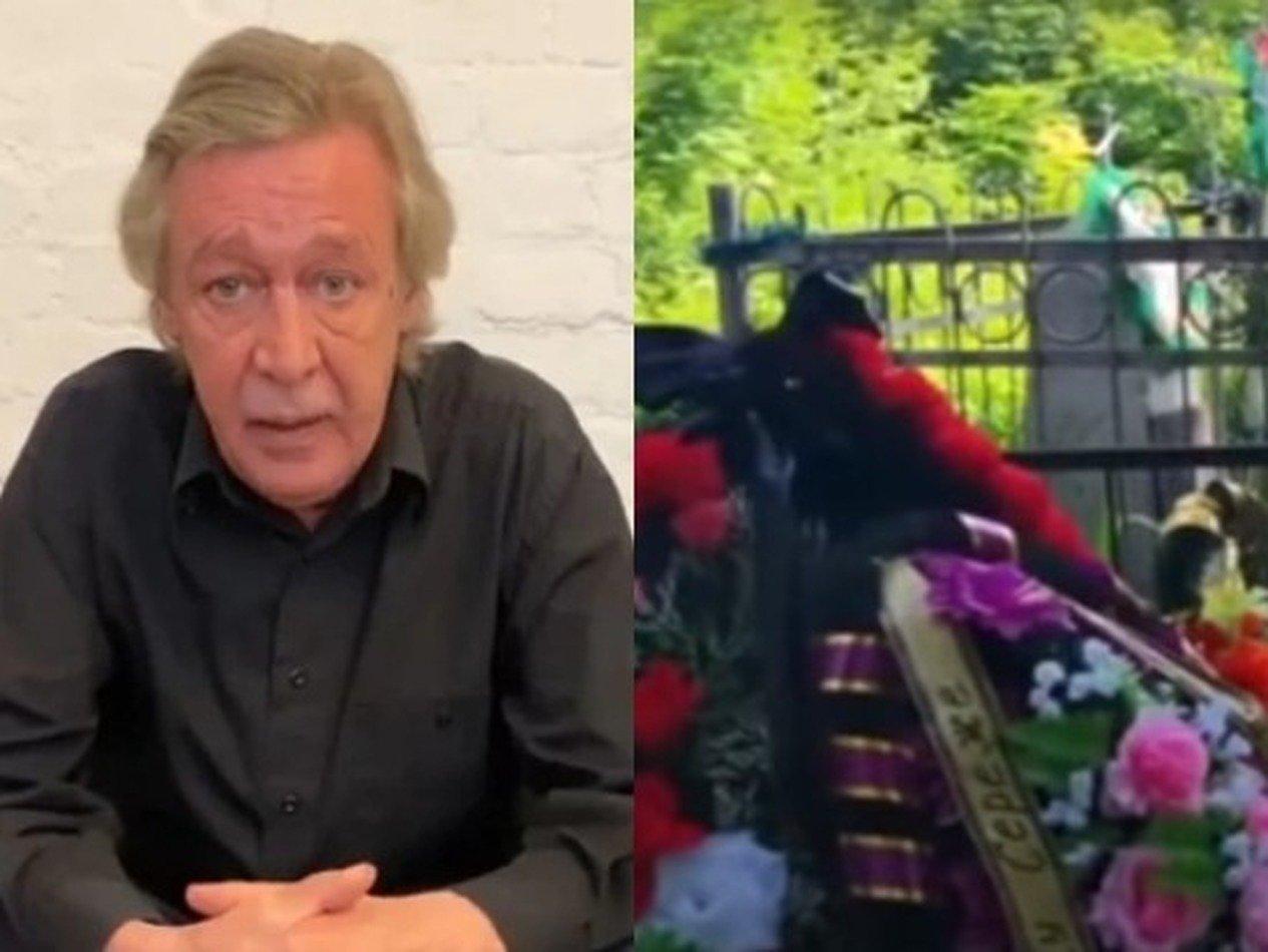 Жена покойного Сергея Захарова выкинула венок от Ефремова