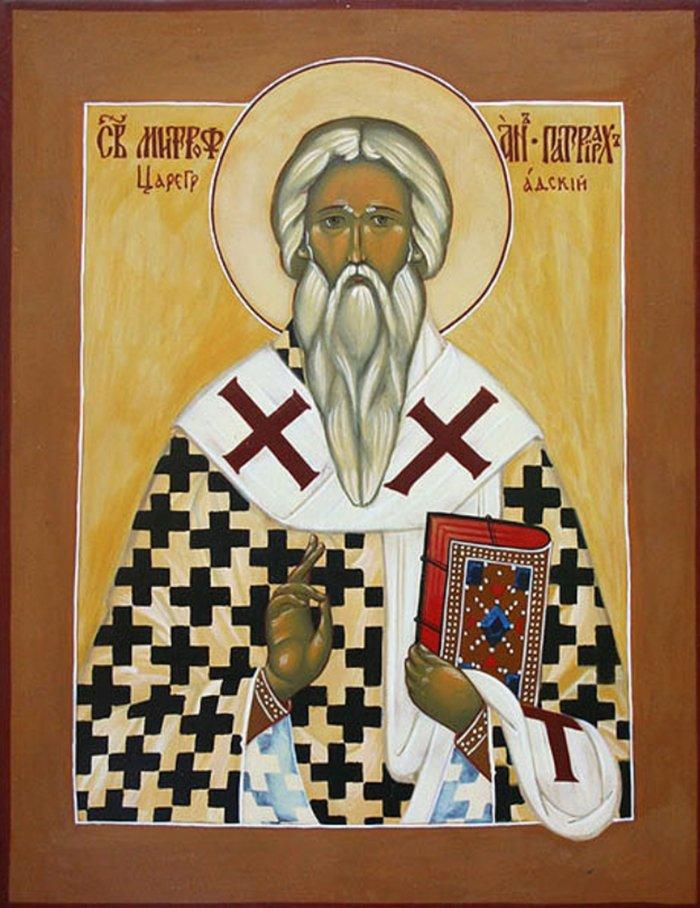 Митрофан святитель Константинопольский