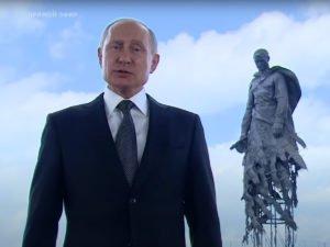 Обращение Путина 30 июня