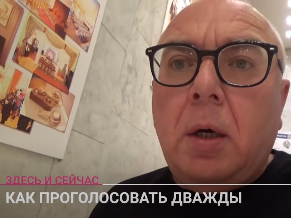 Павел Лобков дважды проголосовал по поправкам к Конституции