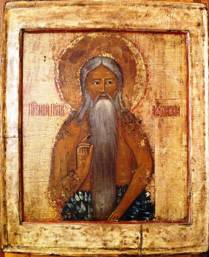 Петр Солнцеворот 25 июня