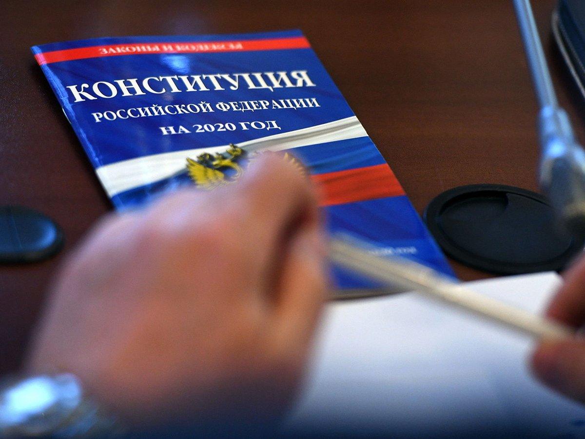 Голосование по поправкам к Конституции