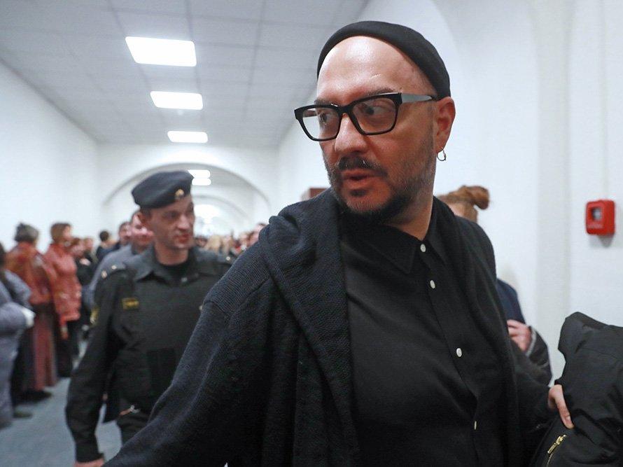 Приговор Кириллу Серебренникову
