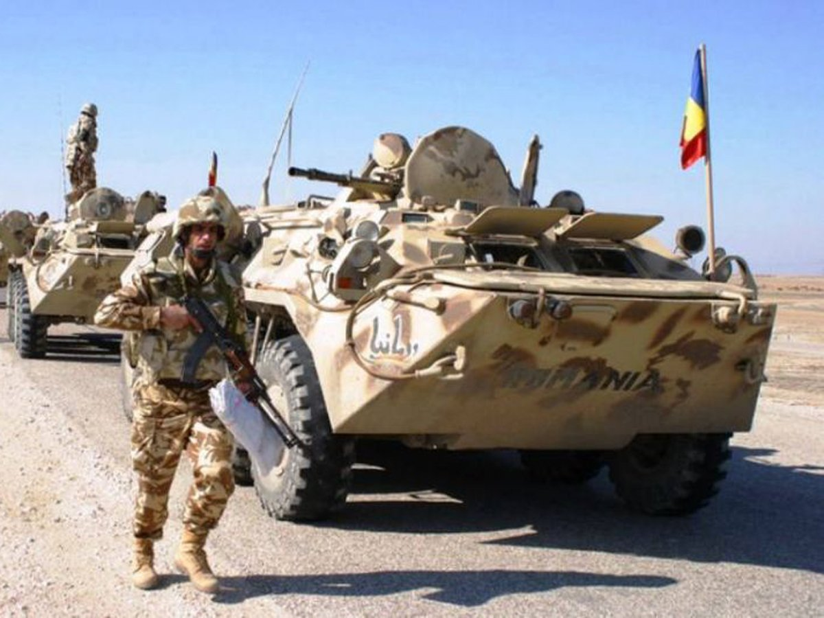 Румыния объявила Россию своим врагом