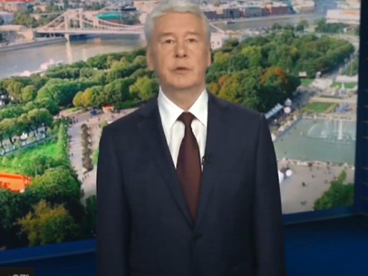 Собянин заявил о снятии ограничений в Москве