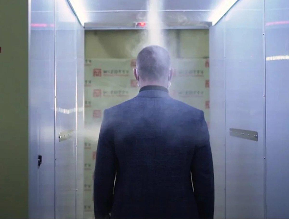 Дезинфицирующий тоннель Путина