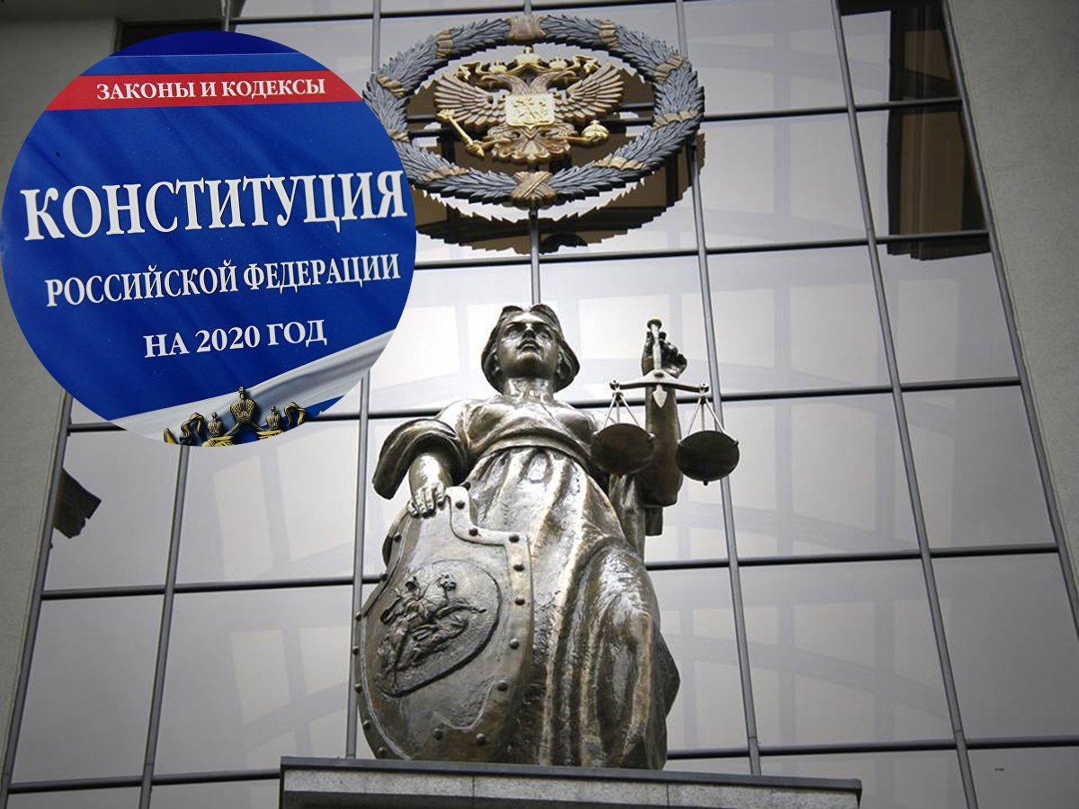 Верховный суд отказался принимать иск по отмене голосования по Конституции
