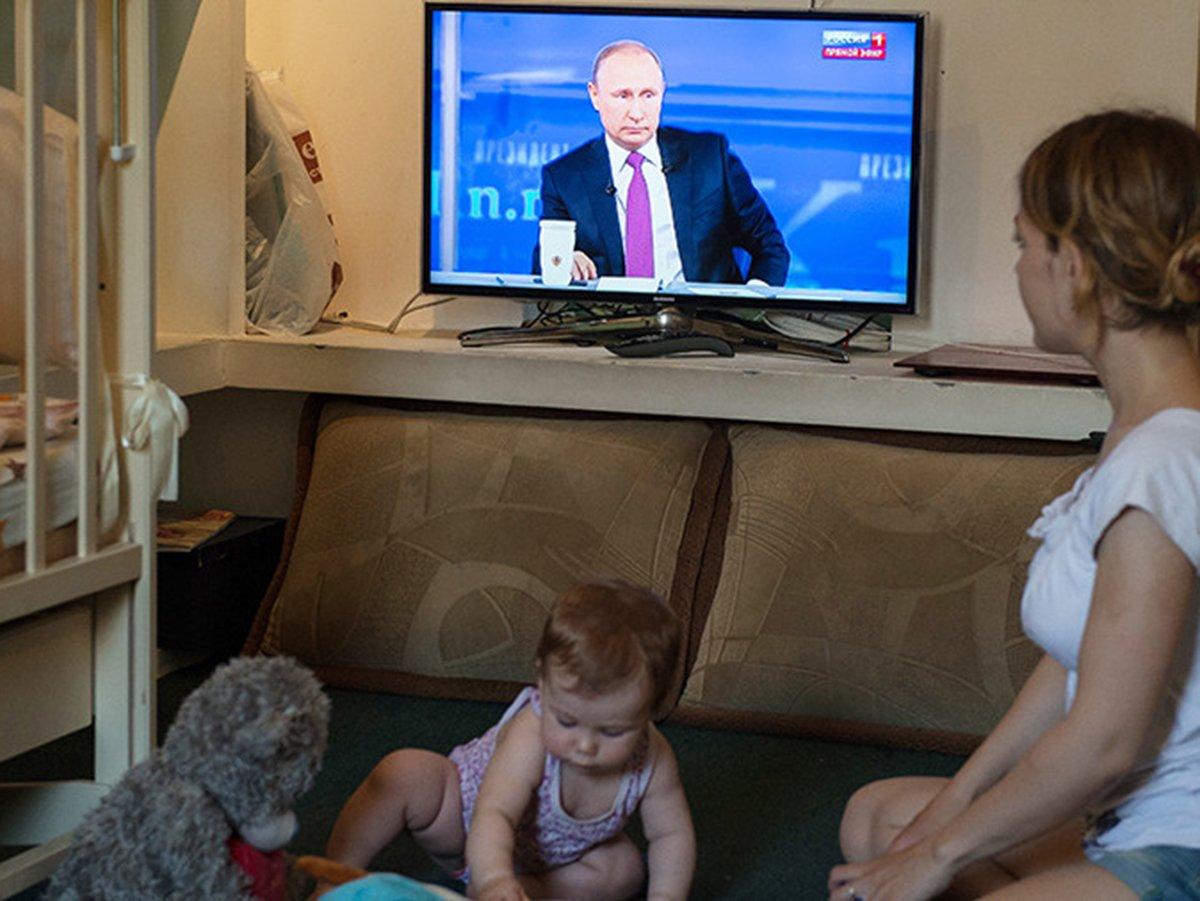 Выплаты Путина