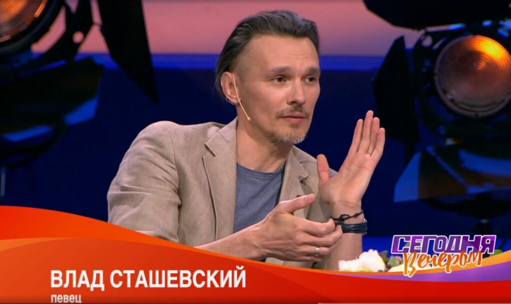 Секс-символ 90-х Влад Сташевский изменился до неузнаваемости