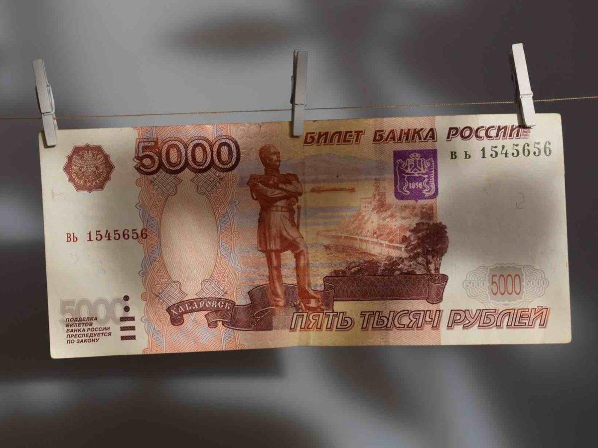 Стало известно, кому и за что положена выплата в 36 390 рублей от ПФР
